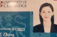 真学霸!章泽天赴英国剑桥读书,学生证疑曝光清新脱俗