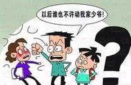 一线教师:五级惩戒,教师不需辱骂,学校不担责,纠纷可休矣