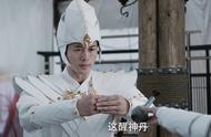《宸汐缘》:元瞳花式作妖,比她还狠心的是与九宸至亲的他