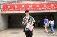柯洁到清华大学正式报到,学生气十足,坦言要好好学习