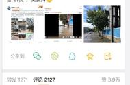 中国共青团微博发文批评薛之谦,这热度不要蹭,这机灵不要抖