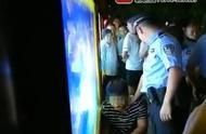网传河池发生抢女童事件 警方:嫌疑人有精神疾病