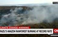 """""""地球之肺""""亚马逊森林大火连烧16日,城市白天如黑夜!巴西总统却称""""很正常"""""""