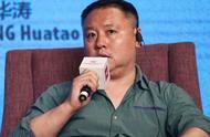 滕华涛称用错鹿晗,否定看中明星流量,被疑算盘打错了想甩锅