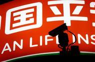 时隔16年,平安成汇丰第一大股东!在香港,平安正减地产股,增持银行股