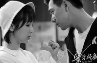 《亲爱的热爱的》:李现化身电竞大神 携手杨紫燃梦青春