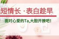 七夕节怎么表白?打开这篇龙南土味情话,大胆撩Ta!