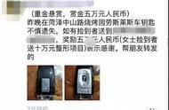 网友质疑5万元找钥匙系商业策划 车主:没想到这么受关注,绝非炒作