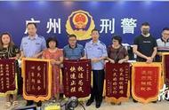 被骗老人少了,年轻人却多了!广州警方今年来破获电诈案2200余宗,挽回损失近3.5亿