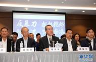 """香港今日将举行""""反暴力、救香港""""大集会 提7大诉求"""