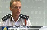 """英国籍阿Sir上新闻联播,坚决反对港独,13岁女儿遭""""洗脑"""""""