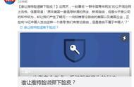 删除停用936个中国账号 谁让推特脸谱撕下脸皮?