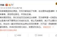 漆培鑫承认恋情女朋友是谁 漆培鑫对怀孕女友不负责是怎么回事