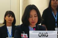 香港商界女强人在联合国发言谴责暴力:市民受严重伤害
