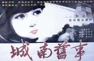 人生难得是欢聚,惟有别离多,《城南旧事》导演吴贻弓逝世