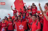 浙江新闻客户端特派记者直击香港丨超燃!狮子山顶国歌嘹亮 五星红旗迎风飘扬