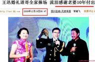 王迅前妻魏臻个人资料 因癌症去世生前微博所发动态太心酸了