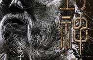 黄渤李雪健重塑神话《封神三部曲》公布演员阵容