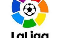 西甲官方:若赛季取消,现在联赛前四名将获得欧冠资格