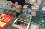 中国已有2家银行倒闭,银行破产,存款该怎么赔偿?