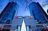 LG在中国全面溃败?不,只因买对了两栋楼净赚几十亿