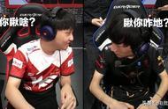Xiye实力打脸Otto,WE粉丝:建议出Otto被秀TOP10
