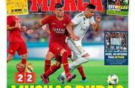 皇马7场狂丢18球,马德里媒体:球队充满疑问,齐达内仍在迷宫中