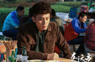 《在远方》首播爆棚,刘烨重回年轻小伙状态 马伊琍被妈妈感击败
