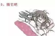 女生睡觉时头发怎么放,暴露了自己的爱情观,别不懂