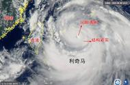 今年首个台风红色预警!面对风王,这种温馨提醒真是太机智了