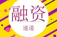 要点速览!北京召开疫情防控第144场新闻发布会