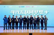 越泰科技喜获2018年大学生微创业行动全国铜奖_网赚新闻网