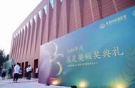 2019求是奖出炉:杨振宁、颜宁等科学家获奖!各高校表现如何?