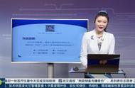 郑州检方一年立172宗公益诉讼案起诉145宗环境资源犯罪案