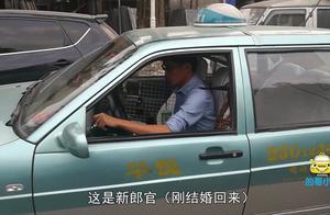 在福州開出租車(白班)一天可以賺多少現在開出租車還好賺嗎