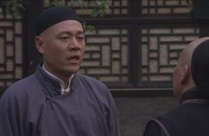 茶馆:得知张秀英的死讯,王利发怒了,疯了似的去找马五爷拼命