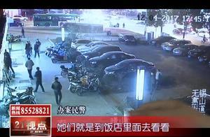 专盯酒驾司机下手碰瓷 惠山警方摧毁一恶势力犯罪集团