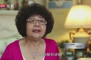 邻里之间的小矛盾不及时处理就成大问题,看北京胖姐现场如何调解