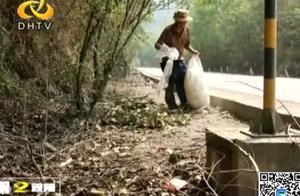 文明德宏|泼水狂欢后 三台山采花点变垃圾场