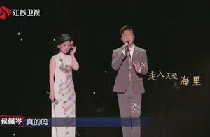 """百变达人秀:男版""""邓丽君""""王添翼和梁媛合唱《我只在乎你》"""