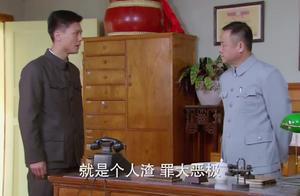 末代皇帝:李玉坚持认为应处决溥仪,还拒绝道歉,被停职反省
