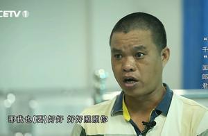 """""""千""""面郎君2:已婚男子连骗7女,被抓后淡定自曝""""光辉事迹"""""""