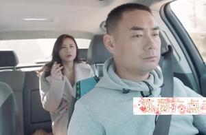 陈翔六点半:天气太冷球球打辆网约车,竟然遇爱放屁的司机!
