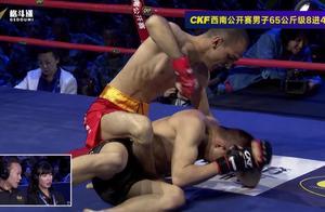 中国小将被对手按在地上暴打,没有办法只能抱头苦苦坚持!