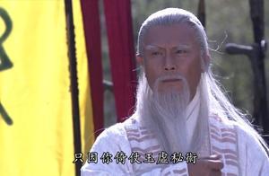 刘环罗宣两人眼高手低,轻敌不说还妄想交战姜子牙,最后不敌而逃