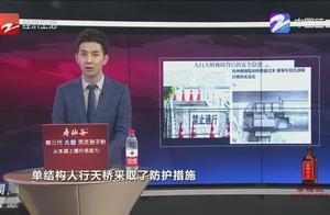 杭州被货车撞塌天桥质量过关,肇事车是否违规行驶尚无定论