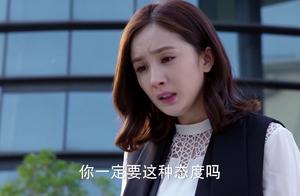 女翻译因感情纠纷影响病情,而医生却对此无能为力,有心无力!