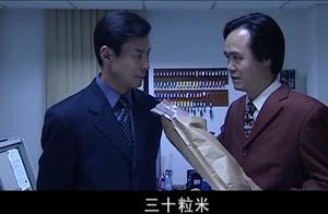 兆哥的手下疯狂敛财,李市长劝他们收手,可一见到钱就改口了