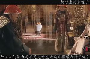 二人假冒皇帝行骗,结局可想而知,这一切只有张之洞了解