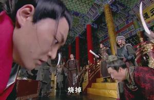 大金四太子打进金銮殿,还把皇帝踹下帝座,受了极大的侮辱